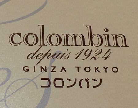 colombin07242