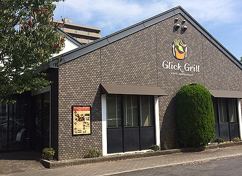 glickgrill2015092316