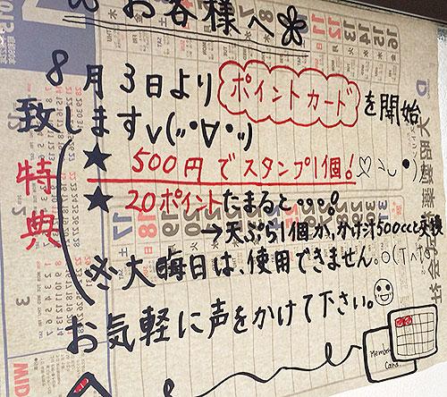 miyagawa2015092505
