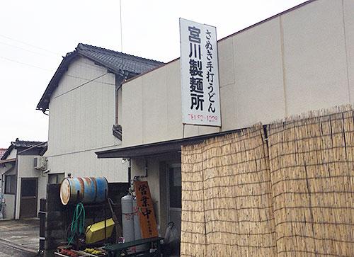 miyagawa2015092507