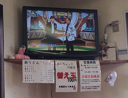 umeki2015091210
