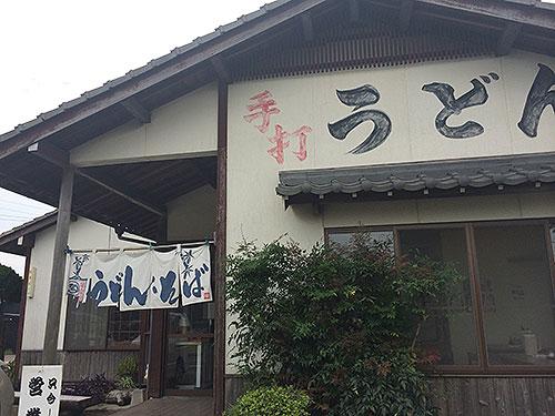 umeki2015091211