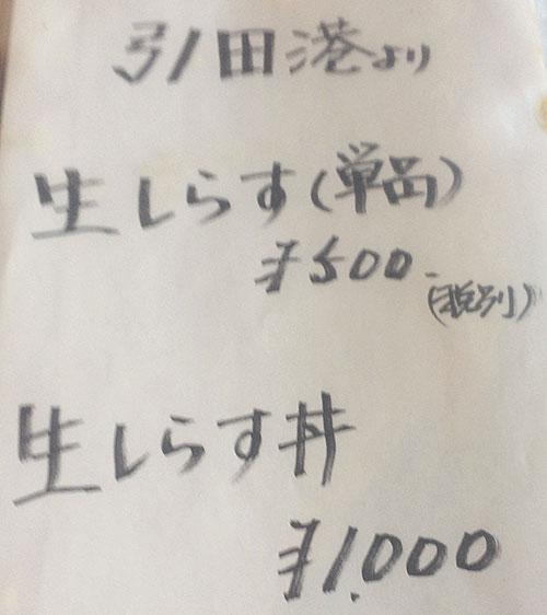 kaihou2015102008