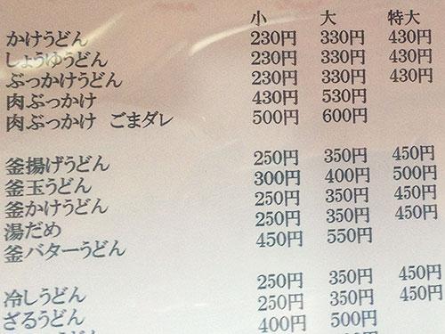ohara2015100904