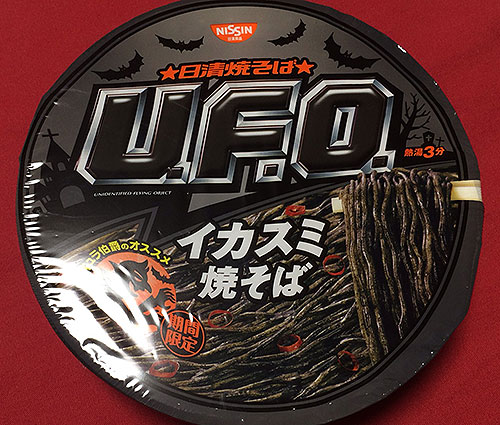 ufo2015102201