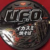 ufo2015102209