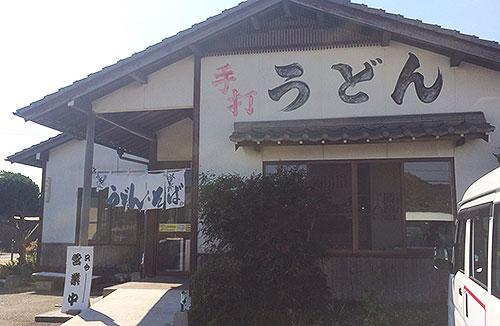umeki2015101604