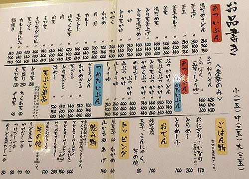 ayumi2015110203