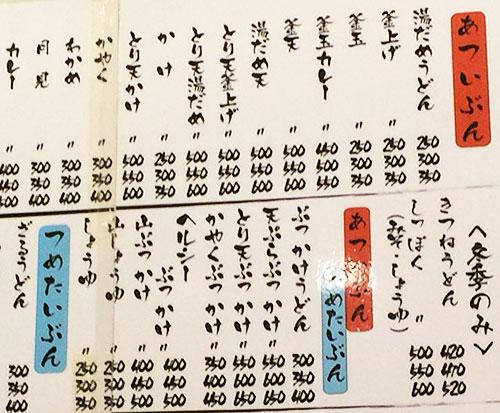 ayumi2015110204