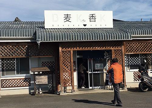 bakuka2015111601