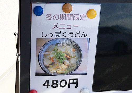 bakuka2015111602