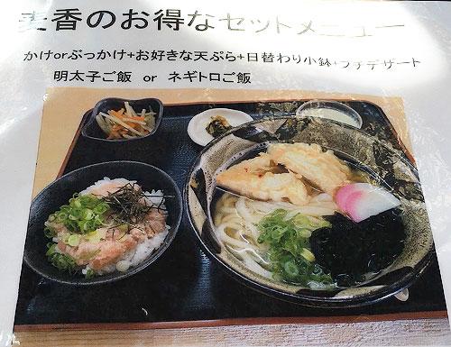bakuka2015111603