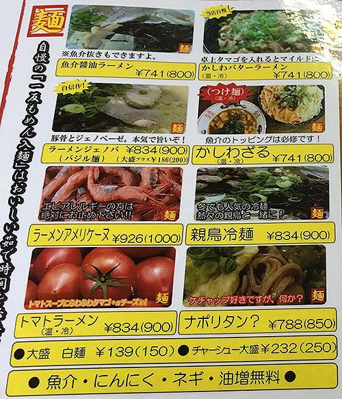 takeuti2015112403