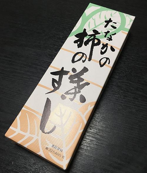 kakinohazusi2015112901
