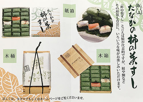 kakinohazusi2015112906