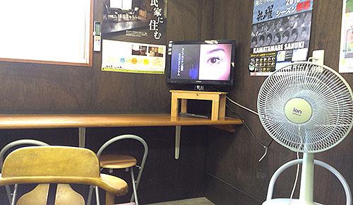 sirakawa201509035