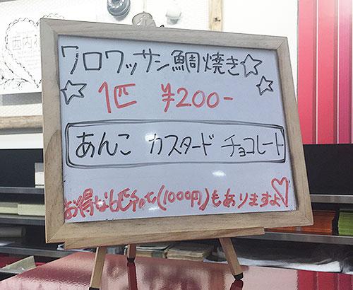 kagetudou2016010904