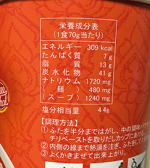 tomuyamu2015122303