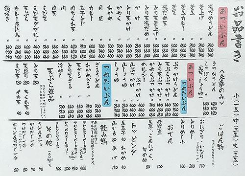 ayumi2016022403