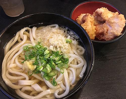 ayumi2016022405