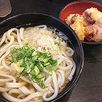 ayumi2016022414