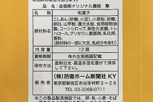 geki2016020103