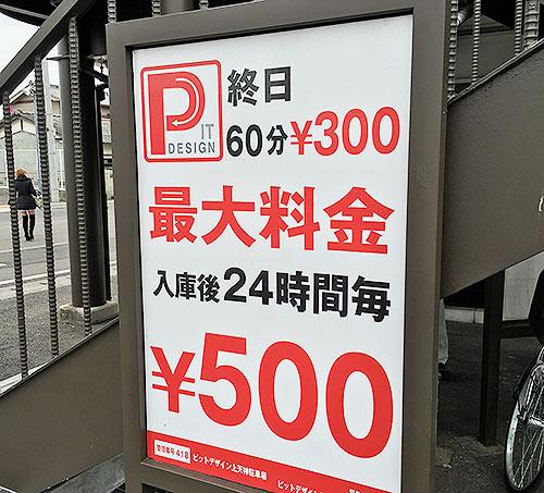 harada2016022302