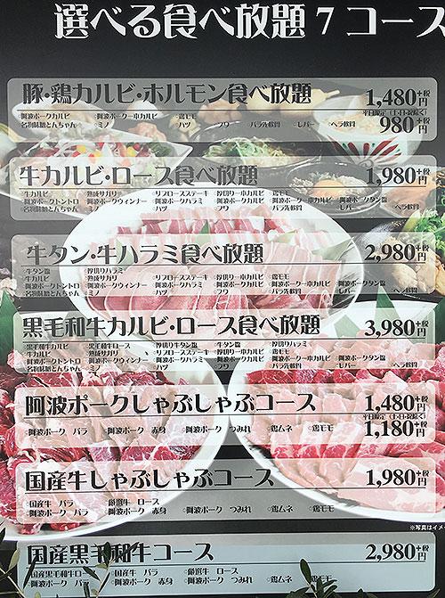 harada2016022305