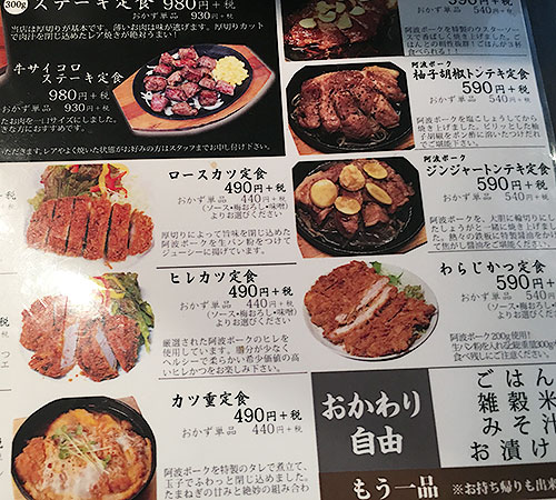 harada2016022311