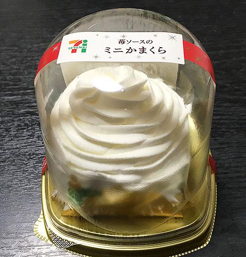kamakura2015121403