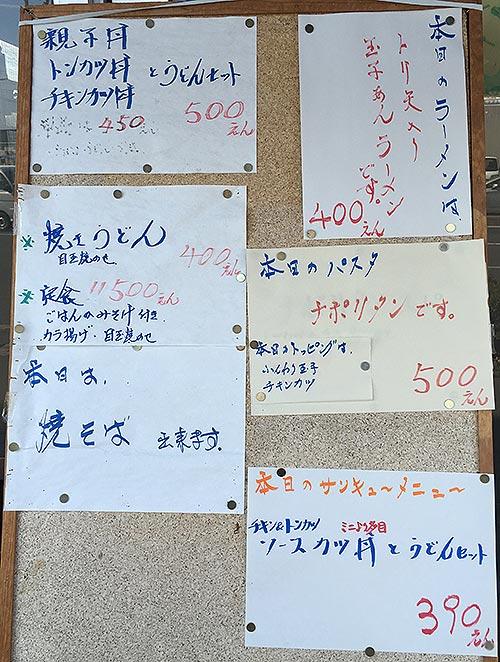 kimai2016021102
