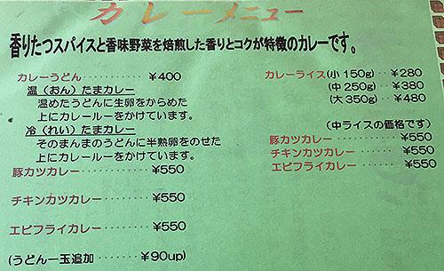 kimai2016021104