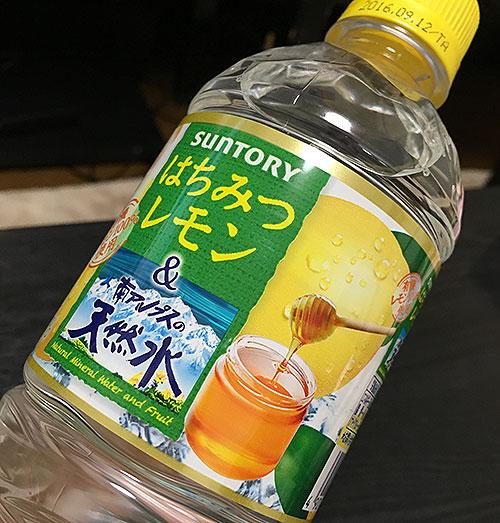 kimai2016021110