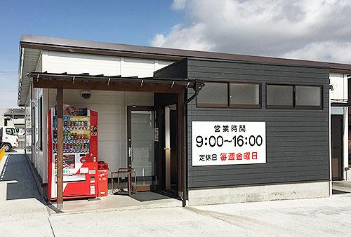 syouhati2016021401