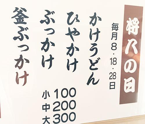 syouhati2016021403