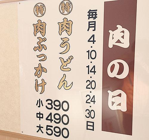 syouhati2016021404