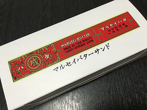 maruseibata2016032201