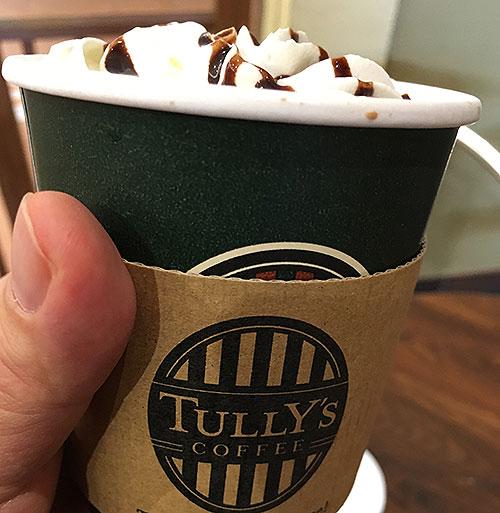 tullys2016030801