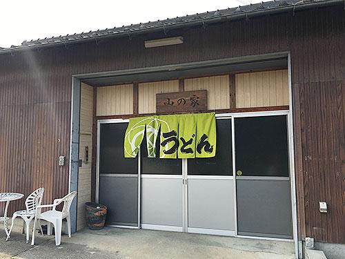 yamanoya2016030501