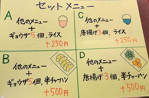 isiryu2016042604