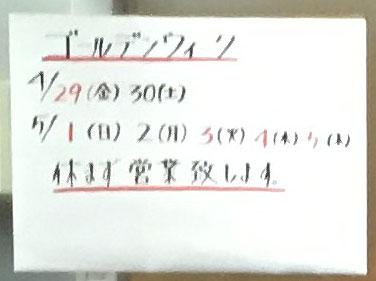 isiryu2016042613