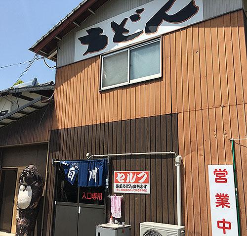 sirakawa2016041505