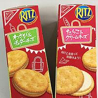 riz2016042509