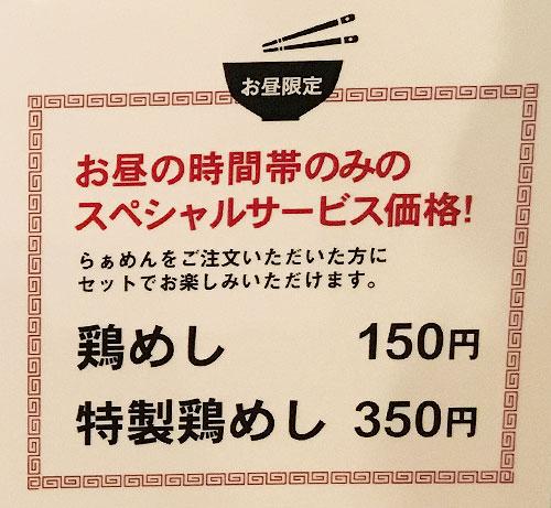 kinzan2016062809