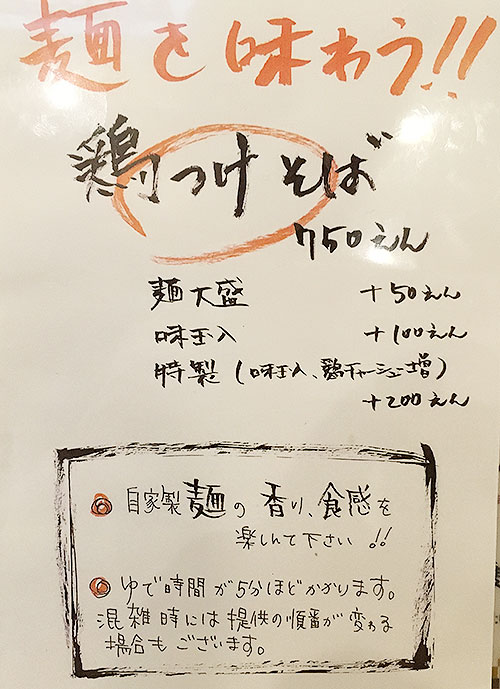 kinzan2016062810