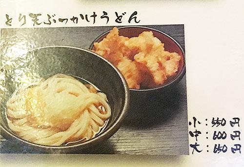 ayumi2016070404