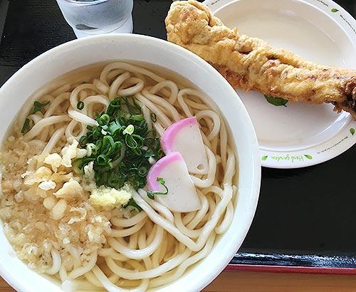 yamanoya2016050201