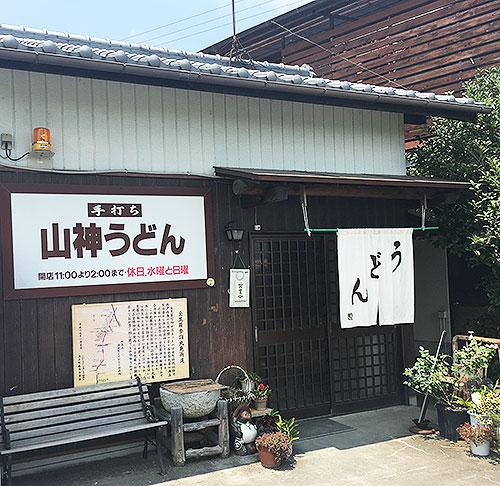 yamagami2016080101