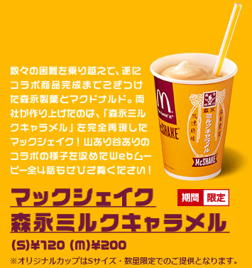 mac2016092701