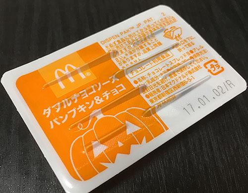 mac2016100106